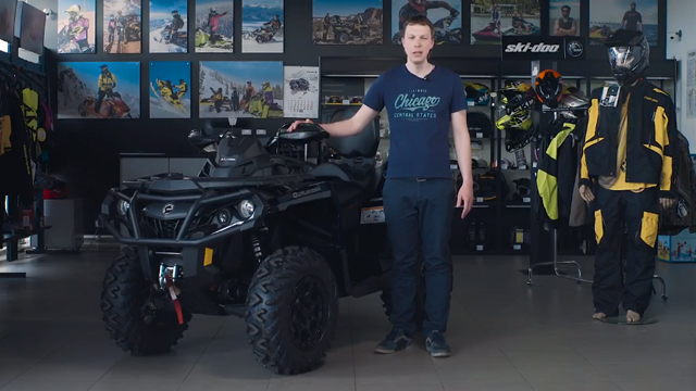 Обзор квадроцикла BRP Can-Am Outlander MAX XT-P