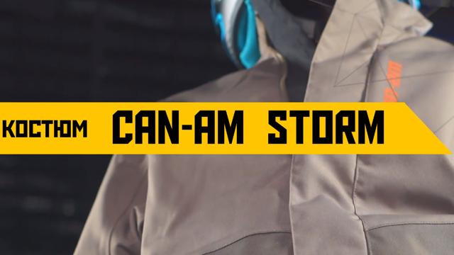Обзор комплекта экипировки Can-Am Storm