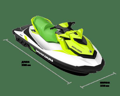 Sea-Doo GTI 130 PRO (2020)