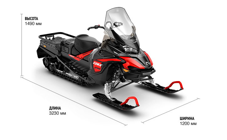 Lynx 59 Ranger 600 ACE (650W) ES 2021