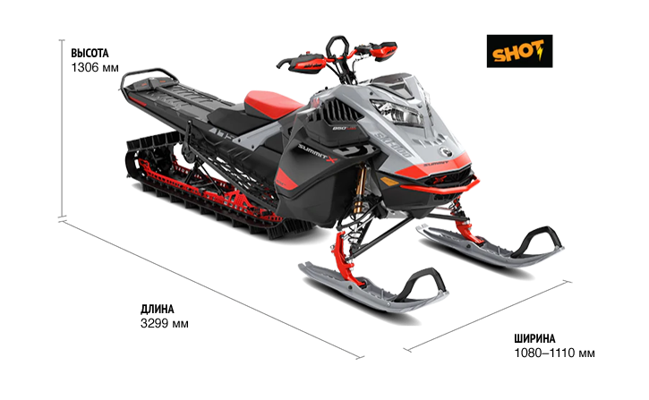 Ski-Doo SUMMIT X Expert 165 850 E-TEC SHOT 2021