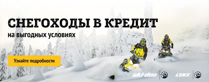 zapad-snego-kredit-2