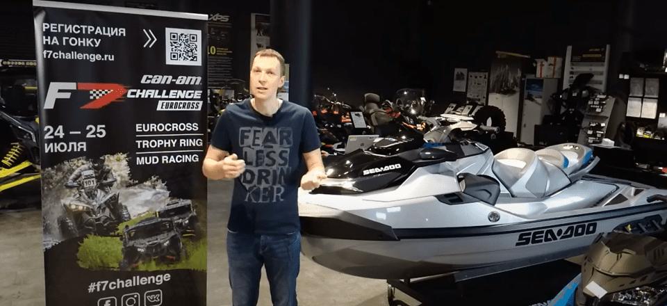 Видео-обзор: Вода в моторе гидроцикла! ТОП - 3 ошибки для гидроудара.