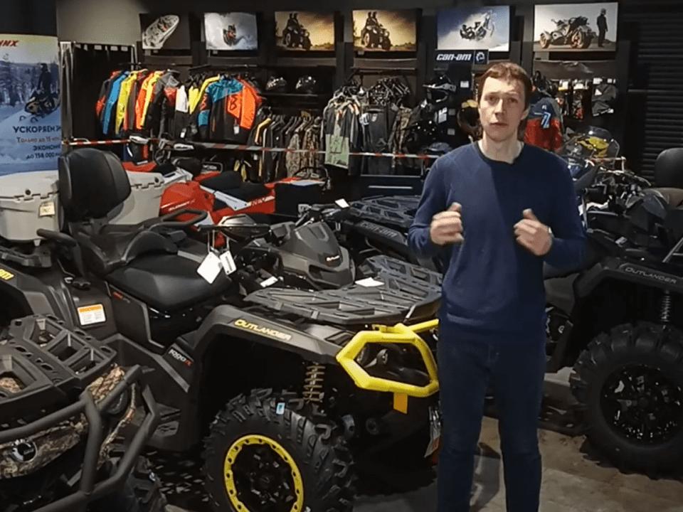 Видео-обзор про правильную обкатку квадроцикла. ТОП-3 ошибки.