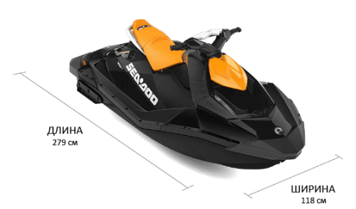 Sea-Doo SPARK 2UP 900 2021