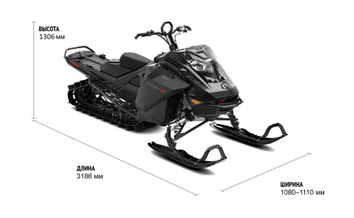 Ski-Doo SUMMIT X 154 850 E-TEC SHOT 2022