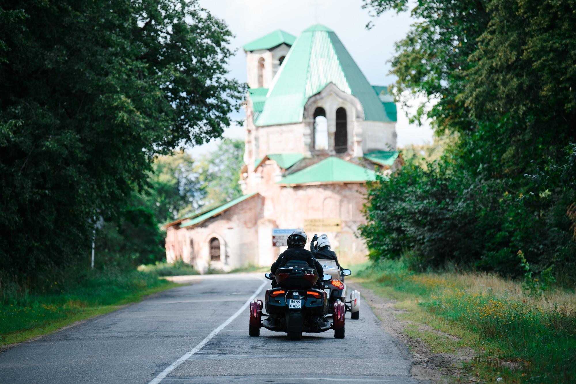 Красоты Тверской области на трициклах 18-19 сентября